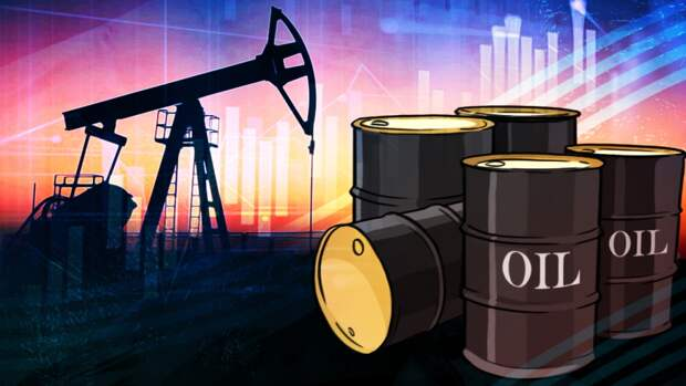 Аналитики назвали причины снижения цен на нефть