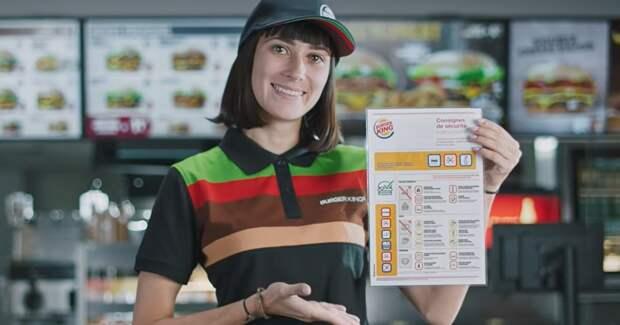Burger King спародировал авиационные инструкции по безопасности