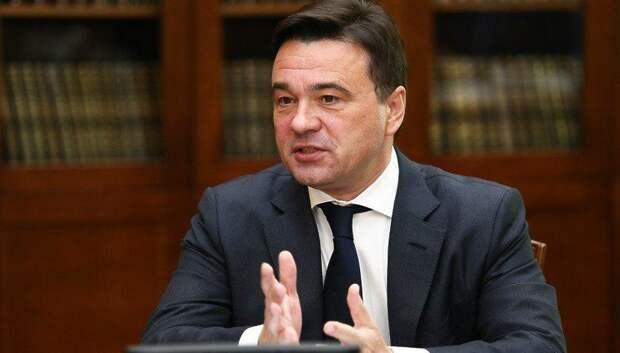 Воробьев оценил денежные потери от пандемии коронавируса