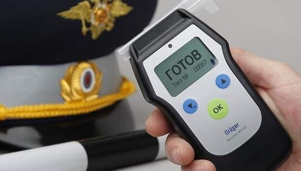 Почти 75 пьяных водителей задержали в Подмосковье за прошедшие сутки