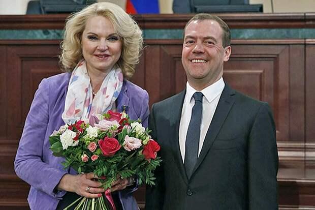 Медведев и Голикова
