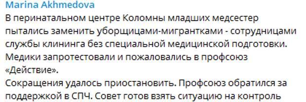 Ох уж эти ленивые русские, даже врачами работать не хотят, один Газпром им подавай(опрос)