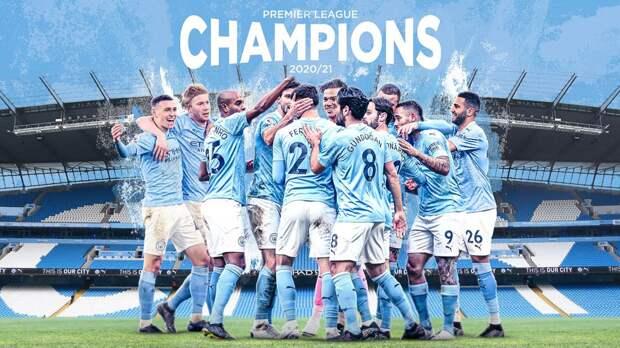 """Манчестер Сити"" стал чемпионом Англии"
