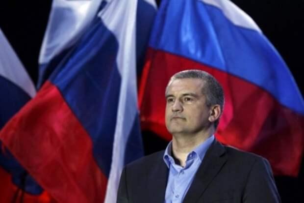 Начало ялтинского форума состоялось со слов Сергея Аксёнова