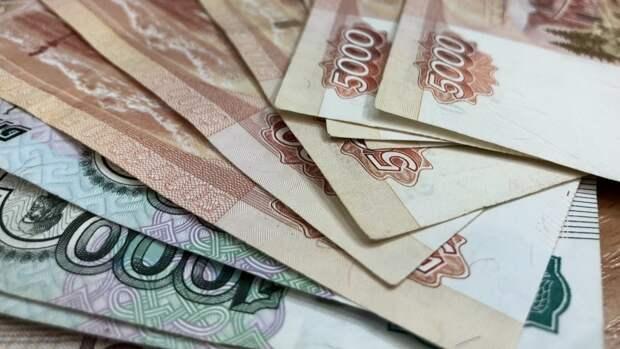 Роскачество рассказало о способе восстановления банкнот с дефектом