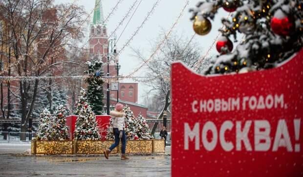 В офисе Собянина сделали заявление о закрытии Москвы из-за коронавируса