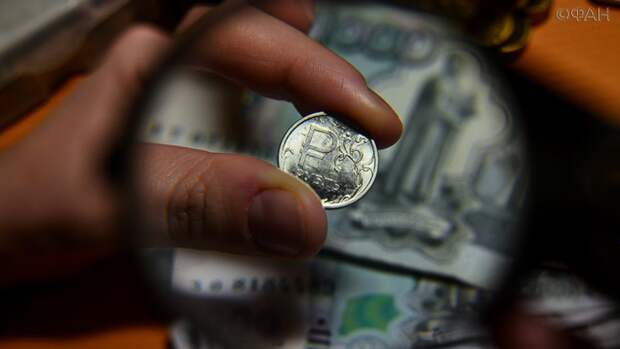 Бизнесмен призвал освободить от налогов россиян с низкими зарплатами