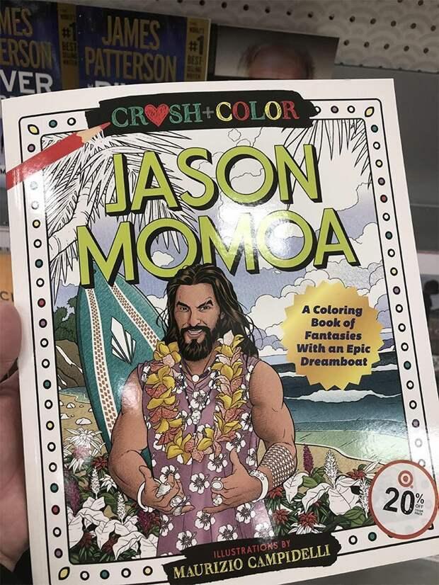 Лучший антистресс для женщин: в Сети появились раскраски с Джейсоном Мамоа