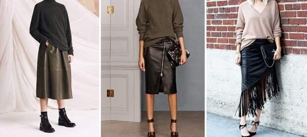 модные юбки из кожи