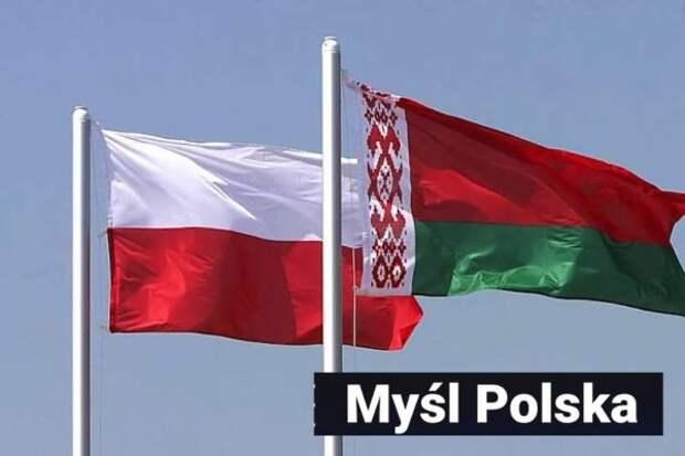 Mysl polska: Беларусь как упущенный шанс для Польши