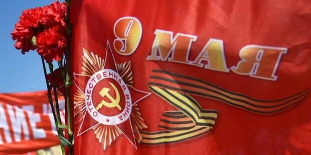 Собянин: Волонтеры возложат цветы к мемориалам и могилам фронтовиков 9 мая. Фото: mos.ru