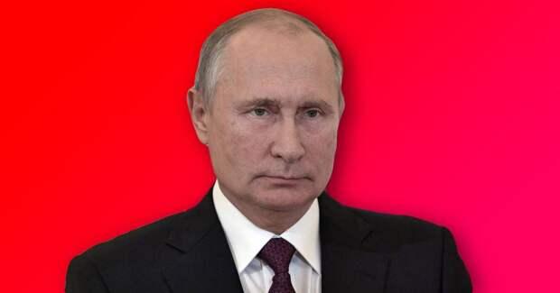 ⚡ Главное из обращения Путина к россиянам