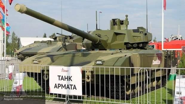 Военный эксперт Леонков рассказал, почему пресса США якобы нашла «изъяны» в «Армате»