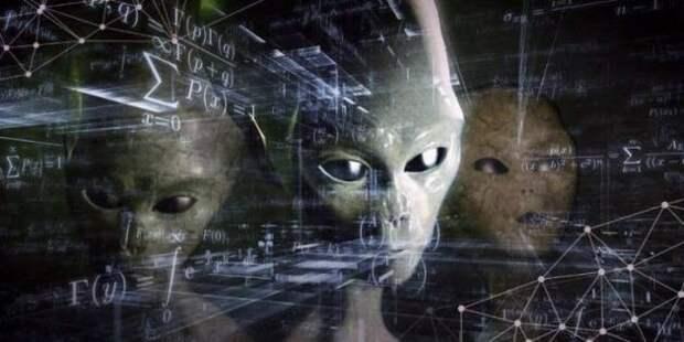 """Внеземные контакты: Проект """"Сигма"""""""
