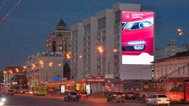 Навязчивую звуковую рекламу запретили в России