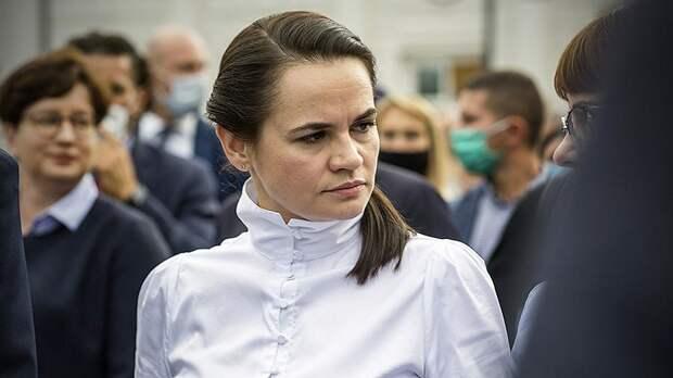 МВД России объявило Тихановскую в розыск