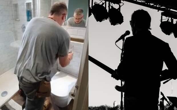 Сантехник стал певцом, сделав ремонт в ванной владельца студии звукозаписи