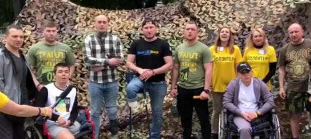 Ветераны-инвалиды АТО записали обращение к Кабмину, обрезавшего финансы на протезы
