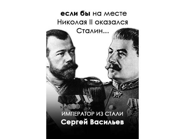 Немцы на службе России
