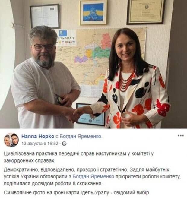 Для Верховного рейхстага Украины память об СС священна