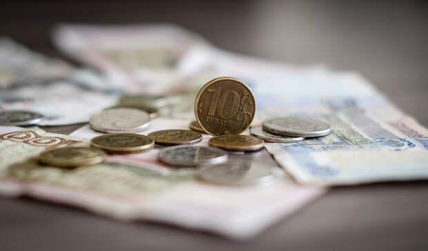 Власти РФхотят по-новому рассчитывать пенсии семьям сдетьми