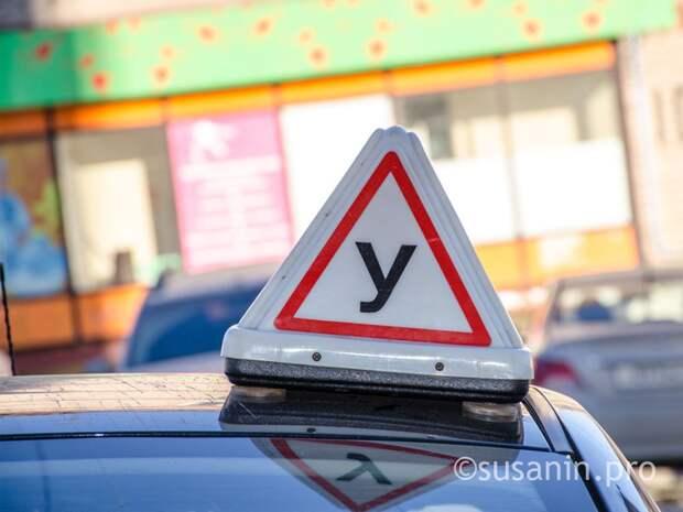 Экзамены для водителей возобновят в ГИБДД Удмуртии с 12 мая