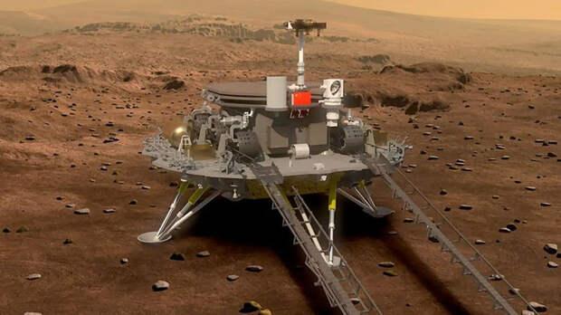 В NASA поздравили Китай с успешной посадкой зонда на Марс