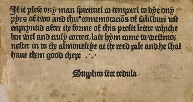 Самая первая реклама была напечатана в 1477 году, в Англии. Это была реклама молитвенной книги.