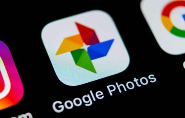 За безлимитное хранилище в Google Фото придётся платить