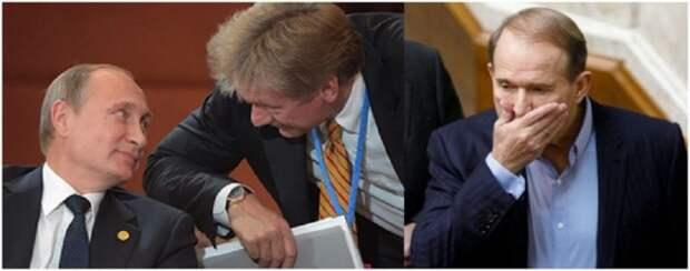 В Кремле не хотят менять Виктора Медведчука на украинских политзаключенных