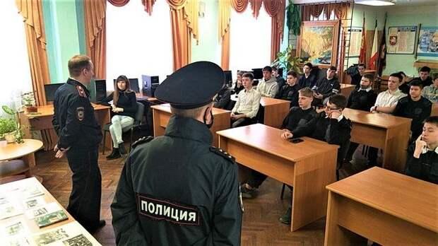 Полицейские Керчи рассказали о проделанной работе в рамках оперативно-профилактической операции «Дети России»