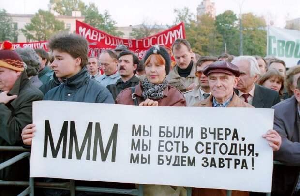 Источник: https://yandex.ru/images/