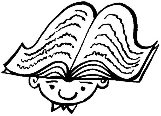 «… ГОГОЛЬ ЧАСТО ПИСАЛ ПРЯМО В ДУШУ…» - Из школьных сочинений