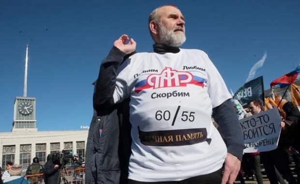Если Мишустин не отменит пенсионную реформу, россияне закроют ПФР