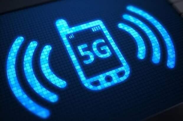 В Петербурге запущена первая бесплатная сеть 5G