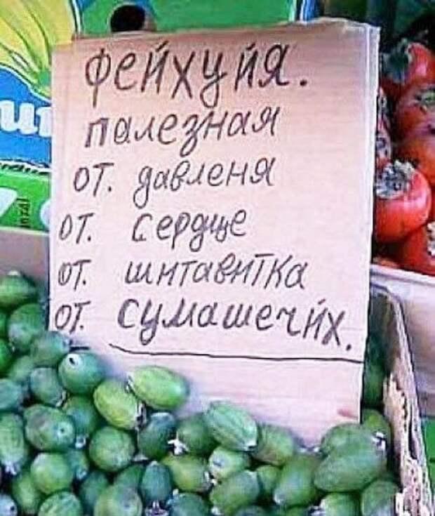 Надписи нельзя прочитать без сильного акцента