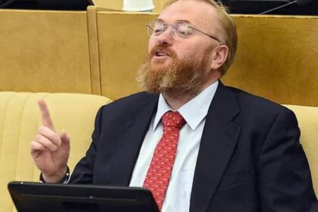 Депутат Госдумы предложил запретить незамужним россиянкам посещать Турцию