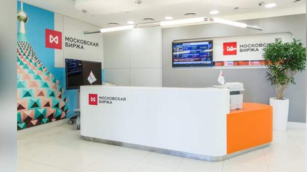 Рублевый индекс Мосбиржи опустился на 0,09% к закрытию сессии