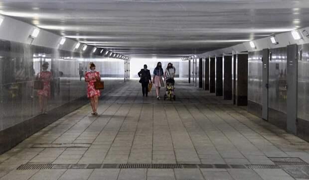 Два подземных пешеходных перехода построили на Волоколамском шоссе
