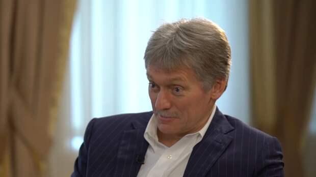 Дмитрий Песков ответил на слова Чубайса о Советском Союзе