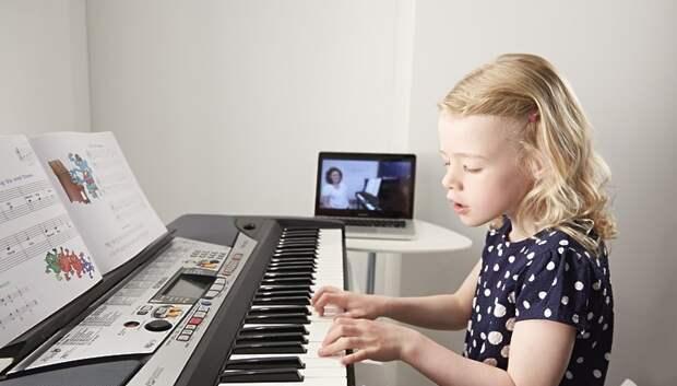 В Подольске стартовала электронная запись в детские школы искусств