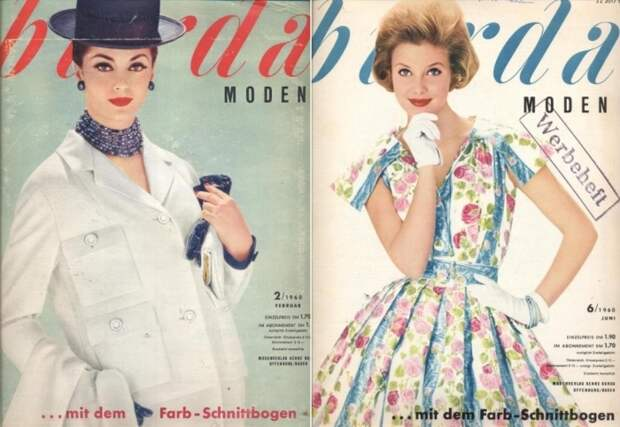 Энне Бурда: от домохозяйки и обманутой жены до создательницы знаменитого журнала мод