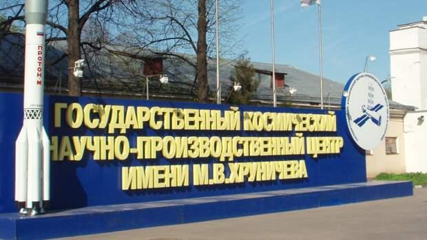 Суд отправил за решетку на пять лет экс-руководителя центра имени Хруничева