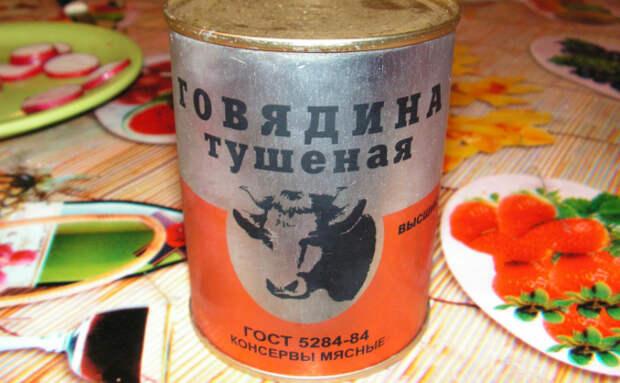 Кухня по ГОСТу. Смотрим со стороны, какой была советская еда
