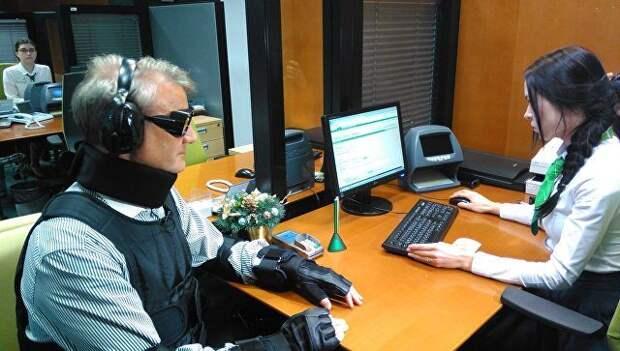 Греф в костюме инвалида попытался получить кредит в Сбербанке
