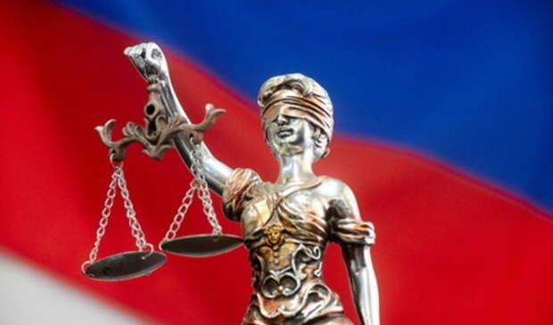 Уральский криминальный авторитет час выступал споследним словом всуде Екатеринбурга