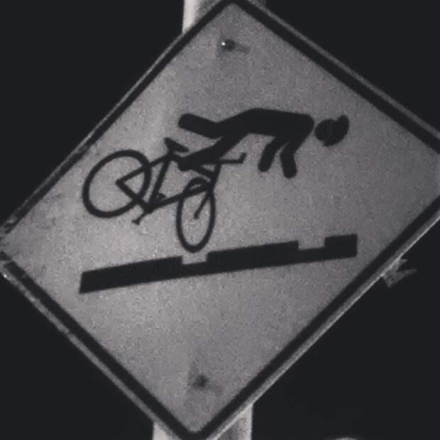 Территория с пониженной гравитацией дорожный знак, знак, знаки, неведомая херня