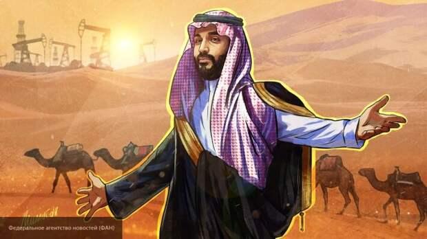 Хестанов оценил вероятность конфликта между США и Саудовской Аравией из-за нефти