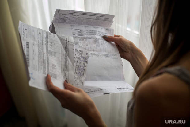 За счет россиян предложили создать фонд страхования от ЧС. Плату включат в квитанцию