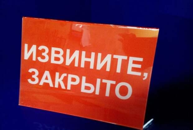 Эксперт: Запрет отмечать новогодние праздники разорит некоторые заведения в Крыму